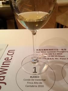 Rioja Wine #1
