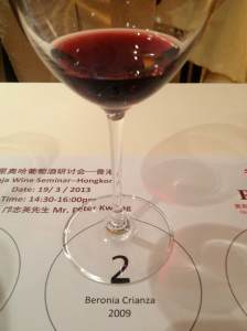 Rioja Wine #2