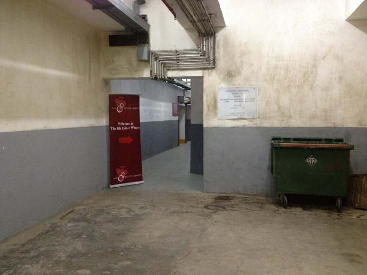 8th Estate entrance