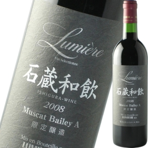 Lumiere Winery Ishigura bottle shot